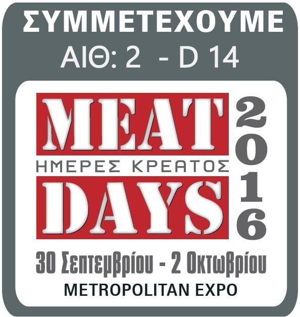 Partecipazione alla mostra Meat Days 2016